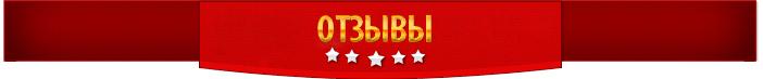 Отзывы о Дмитрие Парыгине